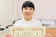 理学療法学科3年 高橋さんが「理学療法の日」作文コンクールで最優秀賞を受賞しました