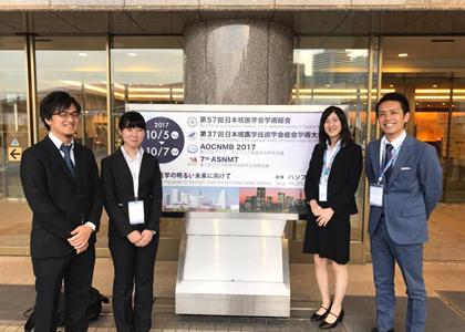 第37回日本核医学技術学会総会学術大会に診療放射線学科の学生が参加しました