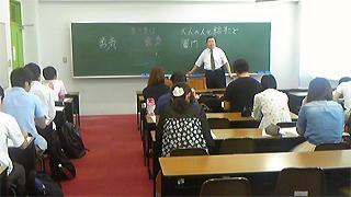 7月3日[就職支援]「一年生からはじめる就職準備講座」を受講(1年生)
