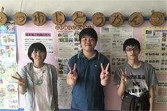 5月28日[学生の活動]春の都和児童館祭りに福祉活動サークルの学生が参加しました。