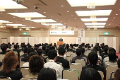 第1回つくば国際大学同窓会報告会及び懇親会