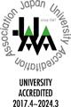 つくば国際大学は公益財団法人大学基準協会の大学基準に適合していると認定されています。
