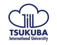 2021年度つくば国際大学入学者選抜における日程の一部変更について