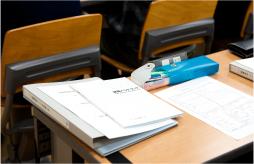 つくば国際大学 入学試験情報