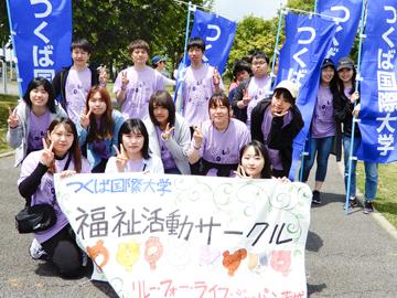 「リレー・フォー・ライフ・ジャパン2019茨城」に参加しました