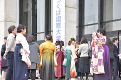 平成29年度卒業式を行いました