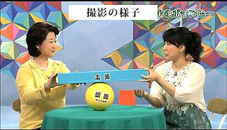 石垣明子先生がNHKEテレ「NHK高校講座|国語表現」の監修・講師を担当しています。