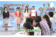 石垣明子先生(医療技術学科・教授)がNHKEテレ「NHK高校講座|国語表現」の監修・講師を担当しています。(2017年度)