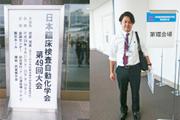 「第49回日本臨床検査自動化学会」で臨床検査学科の学生が卒業研究の成果を発表しました