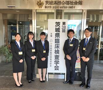 「第38回茨城県臨床検査学会」で臨床検査学科の学生が研究発表をしました