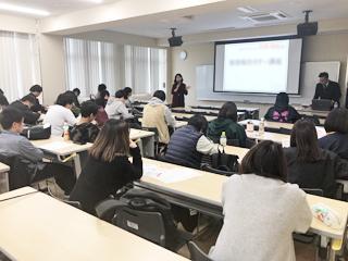 医療技術学科:就職ガイダンス・マナー講座の開催(平成30年度)