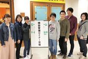 平成30年度 機器管理セミナー に医療技術学科の学生が参加しました