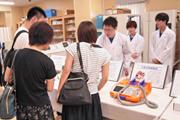 医療技術学科:オープンキャンパス2018「体験授業」紹介(第2回)