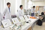 医療技術学科:オープンキャンパス2018「体験授業」紹介(第6回)