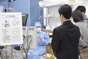 医療技術学科:オープンキャンパス2018「体験授業」紹介(第8回)