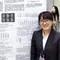 保健栄養学科の澤田先生、神谷先生が韓国・釜山で行われた第8回解剖学アジア太平洋国際会議でポスター発表をしました