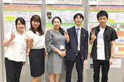 保健栄養学科の柴﨑先生、本学卒業生4名が第65回日本栄養改善学会学術総会にて発表を行いました