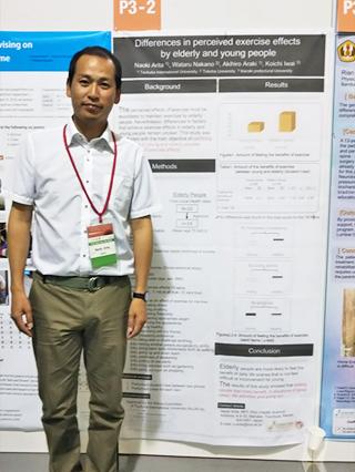日本ALS協会茨城県支部 令和元年度総会・交流会に理学療法学科の学生がボランティアとして参加しました