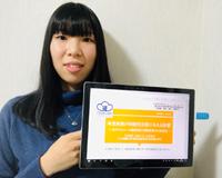 「第25回日本基礎理学療法学会学術大会」にて本学卒業生がオンラインポスター発表を行いました