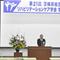 「第21回茨城県総合リハビリテーションケア学会」がつくば国際大学で開催されました