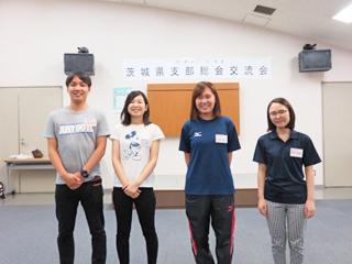 平成29年度ALS協会茨城県支部会にボランティアとして参加しました