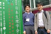 山本竜也先生(理学療法学科・助教)が「第95回日本生理学会」にて日本理学療法士協会連携シンポジウムのシンポジストとして口述発表を行いました