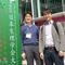 山本竜也先生が「第95回日本生理学会」でシンポジウムのシンポジストとして口述発表を行いました