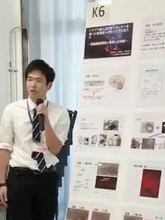 「第25回脳機能とリハビリテーション研究会学術集会」にて本学卒業生がポスター発表を行いました