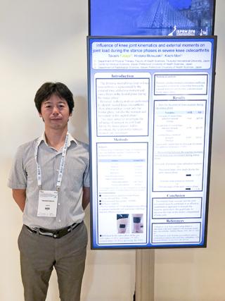 深谷隆史先生(理学療法学科・教授)、井手夏葵先生(理学療法学科・助手)が国際学会にてポスター発表を行いました