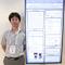 理学療法学科の深谷隆史 先生、井手夏葵 先生が国際学会にて発表を行いました