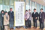 理学療法学科の渡邊先生、本学卒業生5名が日本運動器理学療法学術大会にて発表を行いました