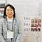 韓国で開催された「第21回看護学者東アジアフォーラム&第11回国際看護会議」で麻生先生がポスター発表を行いました