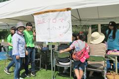 「リレー・フォー・ライフ・ジャパン2017茨城」に参加しました