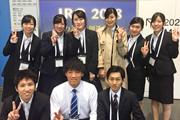 「第74回日本放射線技術学会総会学術大会」に診療放射線学科の学生が参加しました